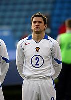 Fotball, 28. april 2004, Privatlandskamp, Norge-Russland 3-2, Vadim Evseev, Russland, portrett