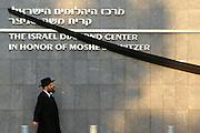 Israel, Ramat Gan, The Israel Diamond Centre