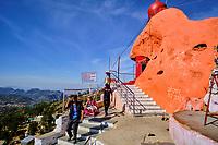 Inde, Rajasthan, Mount Abu, mont Guru Shikhar, temple d'Atri Rishit // India, Rajasthan, Mount Abu, Mount Guru Shikhar, temple of Atri Rishit