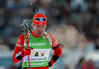 Skiskyting<br /> IBU World Cup<br /> Oberhof Tyskland<br /> 07.01.2010<br /> Foto: imago/Digitalsport<br /> NORWAY ONLY<br /> <br /> IBU World Cup Biathlon Staffel - Männer / 4 x 7.5 km Emil Hegle Svendsen (NOR)