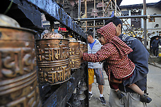 Kathmandu - Nepal Culture - 19 Oct 2016