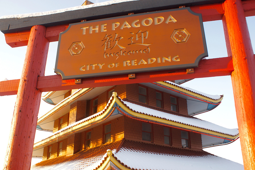 Berks Co., Pagoda, landmark, Mt Penn, Reading, PA USA