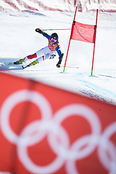 February 15, 2018 - Pyeongchang, South Korea - KANG YOUNSEO of Korea on her first run at the Womens Giant Slalom event Thursday, February 15, 2018 at the Yongpyang Alpine Centerl at the Pyeongchang Winter Olympic Games.  Photo by Mark Reis, ZUMA Press/The Gazette (Credit Image: © Mark Reis via ZUMA Wire)