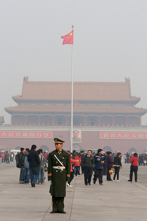 Tiananmen Square facing the entrance to the Forbidden City marked by a large portrait of Chairman Mao in the center of Beijing,China.