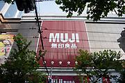 Muji store in Shanghai, China.