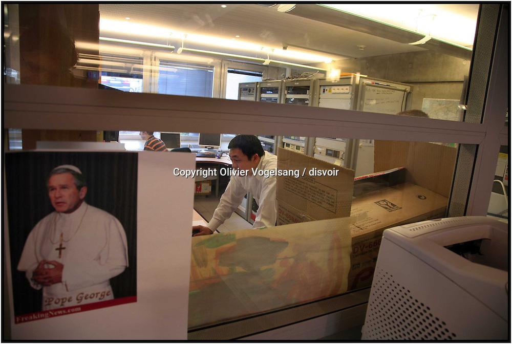 Genève, 01 février 2006. Reportage dans les locaux de l'UER (L'Union Européenne de Radio_Télévision. Antenne satellite pour la réception des programmes. <br /> EBU. European Broadcasting Union in Geneva. Radio office.