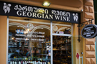 Georgie, Batumi, boutique de vin georgien // Georgia, Batumi, Georgian wine shop