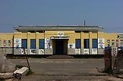 Boystown School Kingston