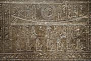 Ancient Egyptian hieroglyph, Metropolitan Museum of Art, New York City, USA