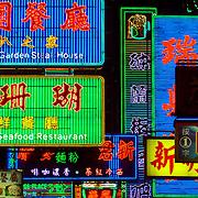 Neon sweetheart garden steak house, Hong Kong, China (January 2006)
