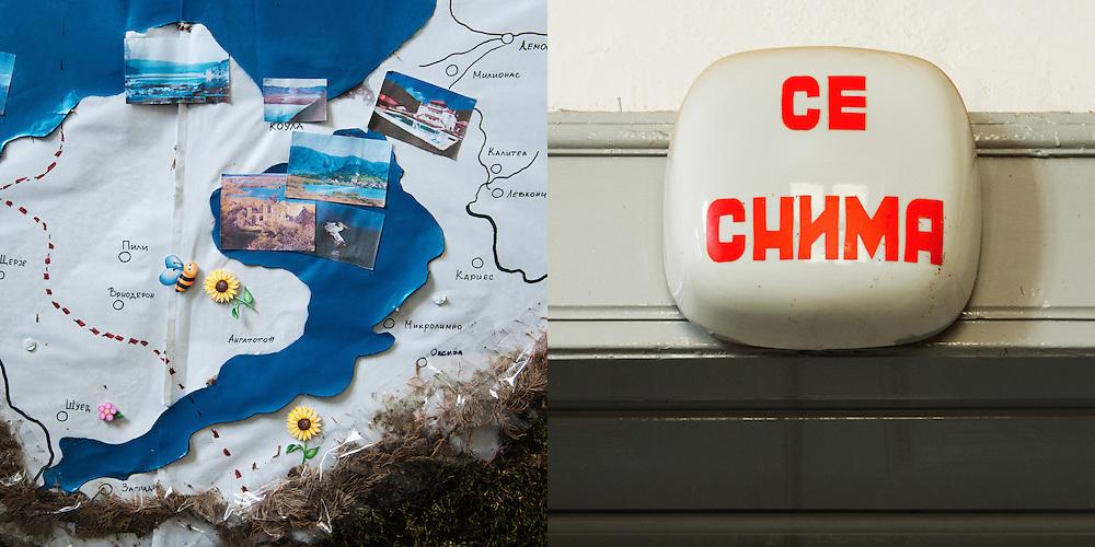 Map of  small Prespa lake / On shooting