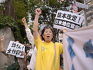 Anti US military in Okinawa demo 7/4/16