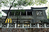 Chiang Ching-kuos Former Residence Turns Into A McDonalds