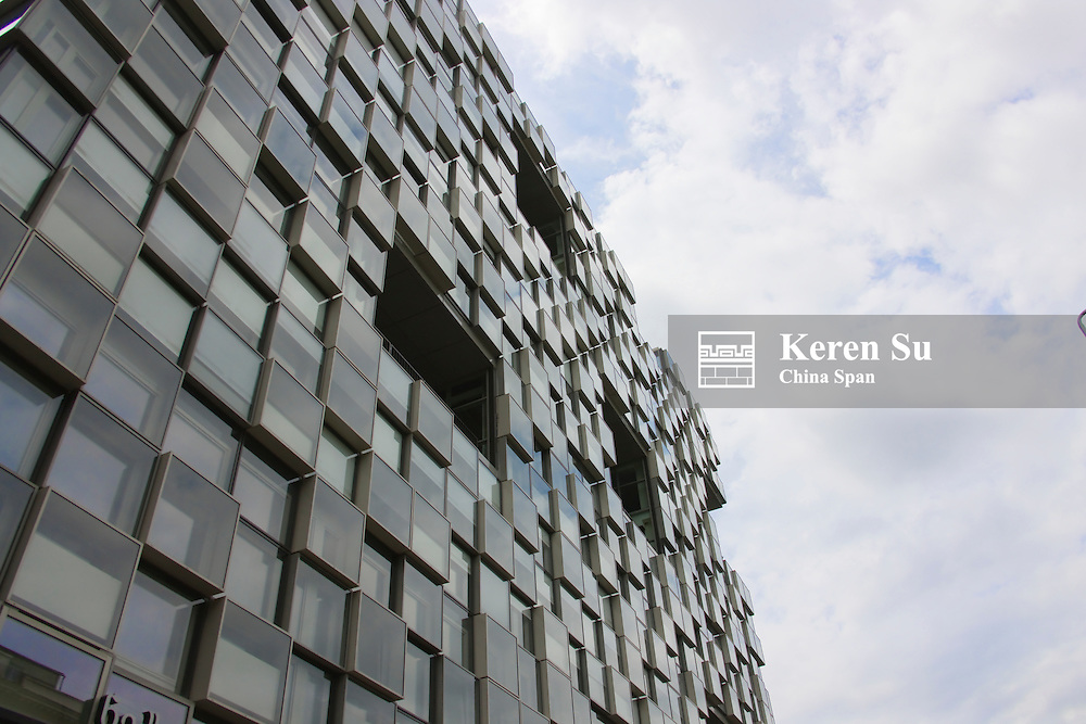 Modern building, Tbilisi, Georgia