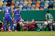 Rúben Lima controls the ball during the Liga NOS match between Sporting Lisbon and Belenenses SAD at Estadio Jose Alvalade, Lisbon, Portugal on 21 April 2021.