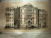 Illustration of the Palazzo Cavalli-Franchetti 1940.