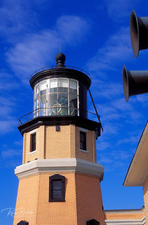 Morning light on Split Rock Lighthouse and fog horns on the north shore of Lake Superior, Split Rock Lighthouse State Park, Minnesota