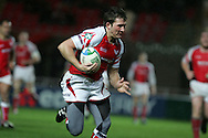Heineken cup,round four, Scarlets v Ulster at Parc y Scarlets in Llanelli on Friday 12th December 2008. Darren Daniel of the Scarlets breaks away to score a try.