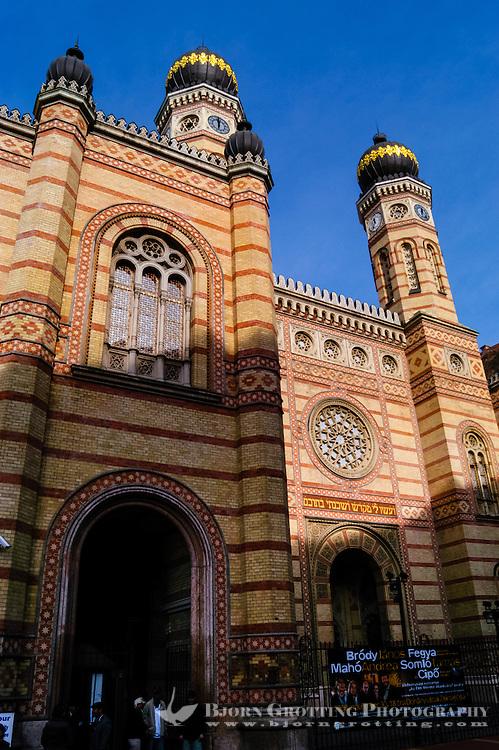 Budapest, Hungary.  The Dohány Street Synagogue.