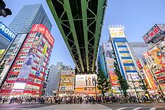 Japan Image Gallery