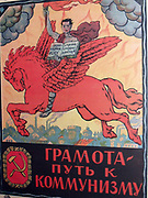 Political Poster from Russia 1920. 'Literacy is the path to Communism'. part of a national literacy campaign in the early years of the Soviet Union.