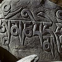 "NEPAL, HIMALAYA. Carved Tibetan Buddhist Mani (prayer) stone, reading ""Hail to Jewel in the Lotus."""