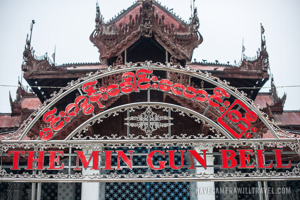 Mingun is a town not far from Mandalay that is famous for the massive Mingun Bell and the Unfinished Pagoda nearby.