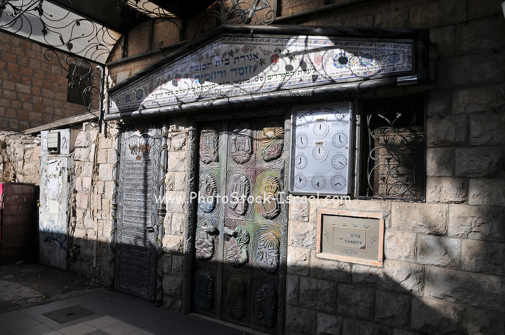 Nachlaot is a cluster of neighborhoods in central Jerusalem, Israel known for its narrow, winding lanes, old-style housing, hidden courtyards and many small synagogues. Sephardic Synagogue