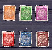 Doar Ivri (Hebrew Post) are stamps that were issued prior to declaration of the state of Israel before the actual name of the country was chosen, hence the name Hebrew Post. A full set of the single coin stamps