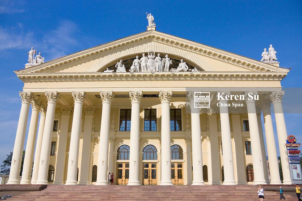 Trade Unions Culture Palace, Minsk, Belarus