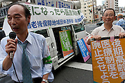 Campaigners against the raising of the pension age to 75 protest at the end of Jizo Dori street in Sugamo, an area famous with older Japanese. Tokyo, Japan Friday, August 14th 2009