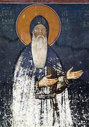 The fresco of young Saint Simeon, King`s Church in Studenica, Serbia.  XIII Century Anon.