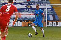 Liam Hogan. Stockport County FC 0-0 Bromley FC. Vanarama National League. Edgeley Park. 5.4.21