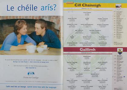 All Ireland Senior Hurling Championship - Final,.14092003AISHCF,.14.09.2003, 09.14.2003, 9th September 2003,.Senior Kilkenny 1-14, Cork 1-11,.Minor Kilkenny 2-16, Galway 2-15,.Galway , A Ryan, T Linnane, G Mahon, D Kennedy, D Ryan, J Lee, R Whyte, C Burke, D Kelly, N Callanan, D Garvey, N Coleman, D Reilly, A Callanan, N Healy, Subs , E Fenton for Burke, K Hynes for Coleman,.  Kilkenny, C Grant, J Dalton, J Tennyson, S Cadigan, D Cody, D Prendergast, P O'Donovan, P Hartley, M Fennelly, E McGrath, R Power, A Healy, M Nolan, J Fitzpatrick, E Guinan, Subs, A.Murphy for McGrath, R Wall for Healy, D McCormack for Hartley,.