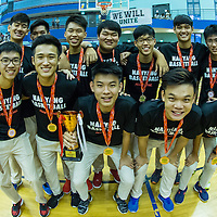 Jurong East Sports Hall, Tuesday, May 19, 2015 — Raffles Institution (RI) emerged 78–61 victors in the final of the National A Division Basketball Championship, marking an end to Hwa Chong Institution's (HCI) nine-year, title-winning streak. This is RI's first title since 2000.<br /> <br /> https://www.redsports.sg/2015/05/20/national-adiv-bball-final-ri-hci/