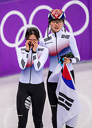 20-02-2018 KOR: Olympic Games day 11, PyeongChang<br /> 3000m relay vrouwen shorttrack / Sukhee Shim of Korea, /w56/, Alang Kim of Korea
