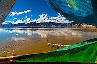 Prayer flags, Gonggar, Shannan Prefecture, Tibet (Xizang), China.