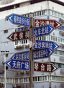 A sign points travelers to Chengdu in many directions.