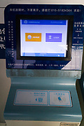 Personal ID is scanned by the train ticket machine to identify the person buying the train ticket