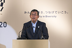 September 21, 2016 - Tokyo, Tokyo, Japan - President of the Japanese Paralympic Committee Yasushi Yamawaki speaks during the ceremony of Olympic and Paralympic Flag-Raising organized by the Tokyo Metropolitan Government and the Organizing Committee of Tokyo 2020. (Credit Image: © Alessandro Di Ciommo via ZUMA Wire)
