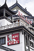 A sign for Kentucky Fried Chicken fast food in Shanghai, China