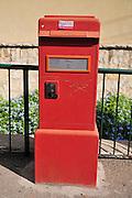 Israeli postal authority postbox