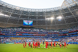 July 7, 2018 - Samara, Russia - 180707 Players of England recognizes the fans after the FIFA World Cup quarter final match between Sweden and England on July 7, 2018 in Samara..Photo: Petter Arvidson / BILDBYRÃ…N / kod PA / 92083 (Credit Image: © Petter Arvidson/Bildbyran via ZUMA Press)