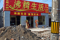 China, Beijing, Chaoyang, San Jian Fang, 2008. A restaurant rises from the rubble all around fifty feet back from where it once stood. Although many businesses that faced forcible eviction could not afford to rebuild, this one did, and will survive.