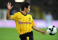 Fotball<br /> 18.09.2008<br /> Borussia Dortmund v Udinese<br /> UEFA Cup<br /> Foto: Witters/Digitalsport<br /> NORWAY ONLY<br /> <br /> Young-Pyo Lee<br /> Fussball Borussia Dortmund