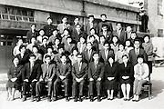 elementary school children teachers group photo 1961 Japan