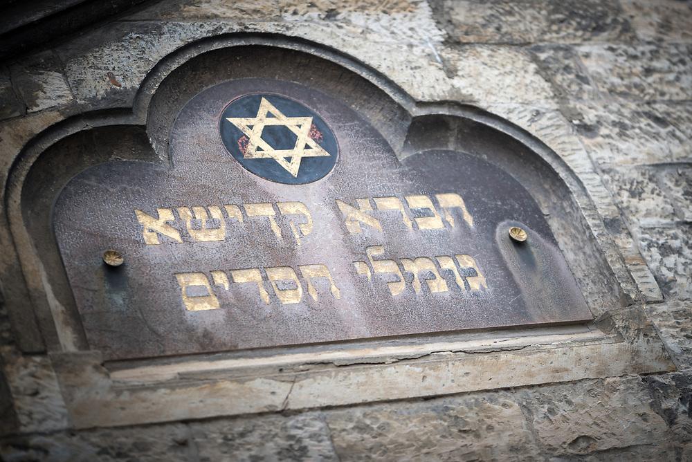 28 October 2017, Prague, Czech Republic: Synagogue in Prague Old Town.