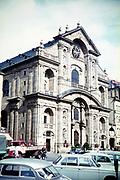 Saint Martin church Martinskirche, Bamberg, Bavaria, Germany, 1960s