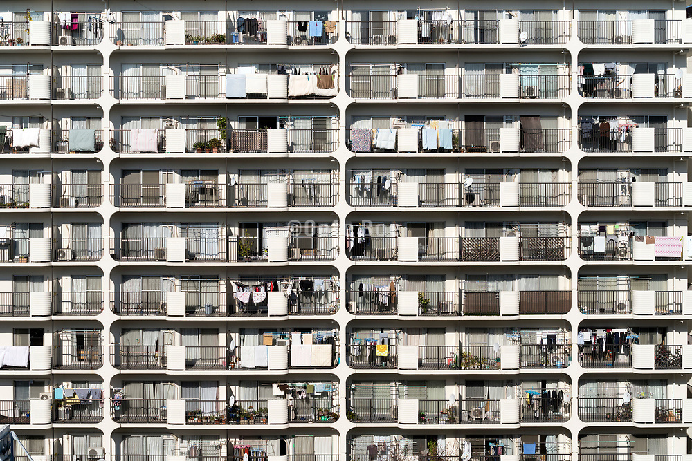 residential high rise building in Yokohama Japan