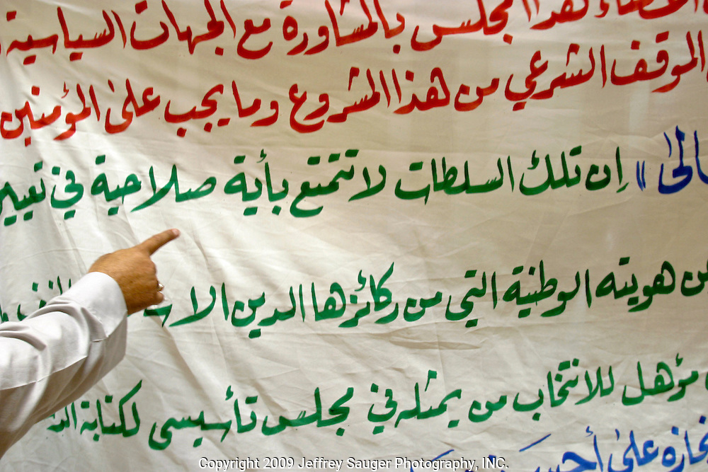"""A religious man, Abu Soumhi, who would only give a nickname for rear of reprisals against him, reads a Fatwah handed down by Ayottallah Sistani in the house of Sheik Abdul Mahdei Abdul Ameereir Al Salemey the first representative for Ayottallah Sistani in Karbala, Iraq, Monday, July 21, 2003. The fatwah basically states that Iraq must be governed by Iraqis chosen only by Iraqi people and ruled by a constitution written by that government and accepted by the people...Soumhi is one of several men whose job it is to administer, organize, secure, lead tours, make announcements, keep lost and found items safe, etc. at the Imam Hussein and Imam Aba Al Fa Thill Abbas Holy Shrines in Karbala who have not been paid for 3 months since the fall of Saddam Hussein...A shiite, he was in prison for 13 years for practicing his faith. """"In prison, one day, they gave us tea,"""" he said. """"A soldier took a man and put him in the pot where the leaves from the tea were. He hit him and hit him until he died."""""""